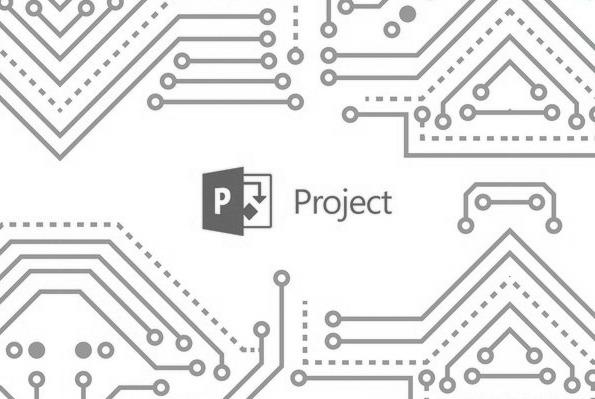 microsoft project online españa